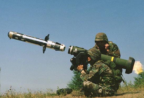 photo of javelin missile